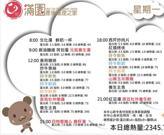 menu3_副本